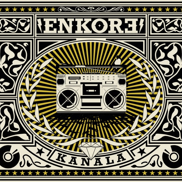 enkore_kanala